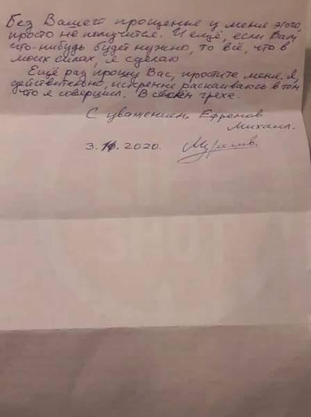 Михаил Ефремов прислал письмо вдове Сергея Захарова – фото | StarHit.ru