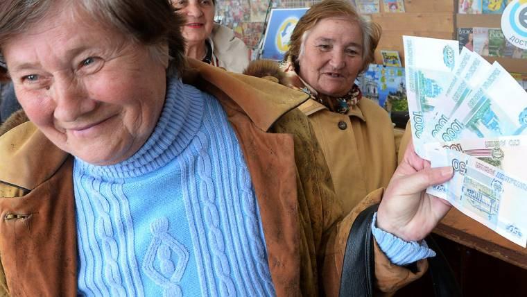 Российских пенсионеров проверят на дополнительные доходы - Газета.Ru   Новости